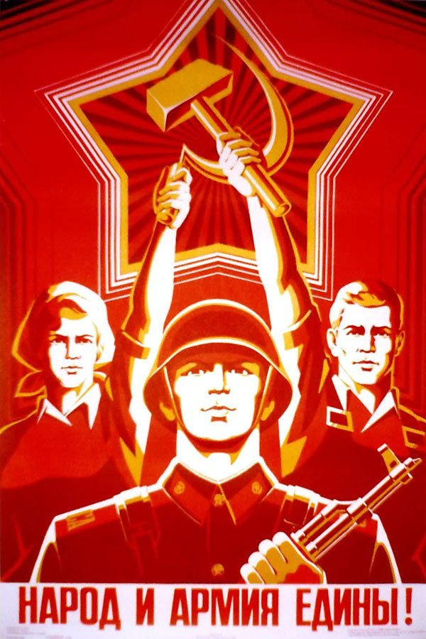 become a communist