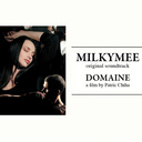 domainecover