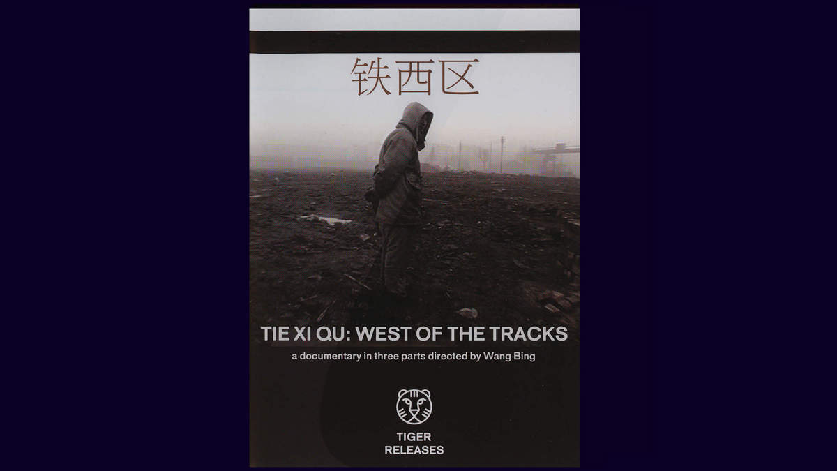 documentary wang bing west of the tracks